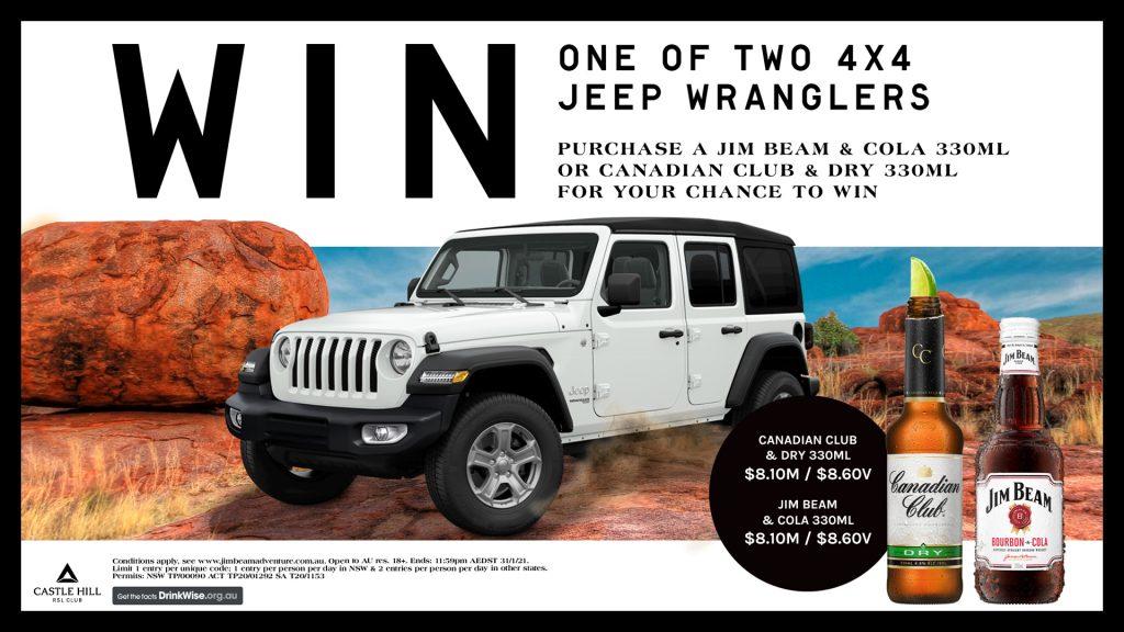 Win a Jeep Wrangler