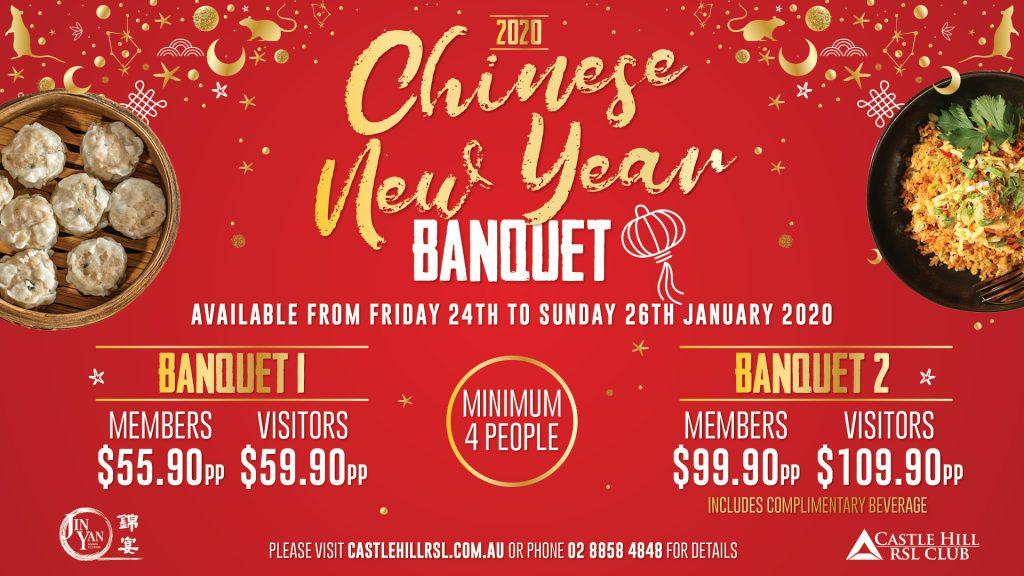 Jin Yan Chinese New Year Banquet