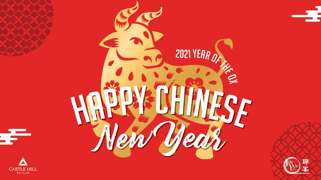 Chinese New Year Festival and Banquets