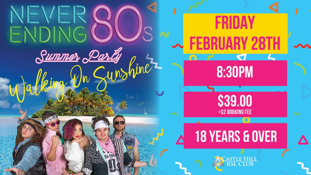Never Ending 80s Summer Party