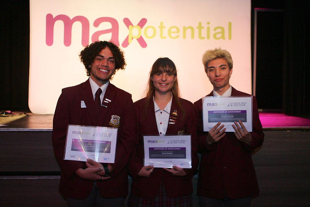 2018 Max Potential Showcase